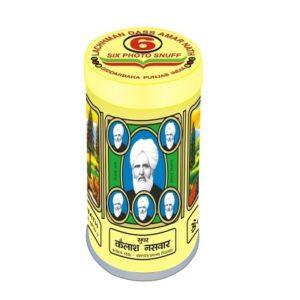 buy online tobacoo | Sixphotosnuff